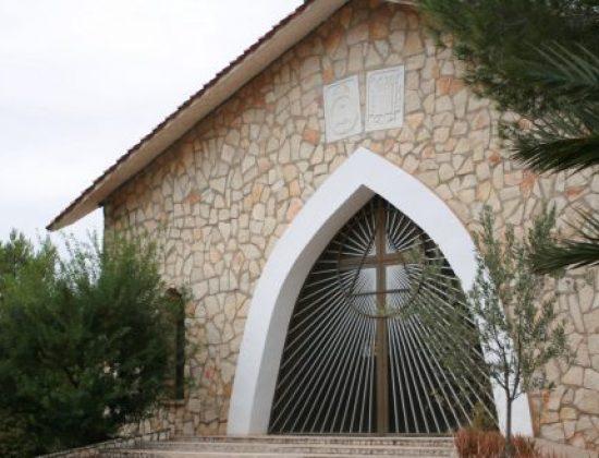 Ermita Virgen del Luján